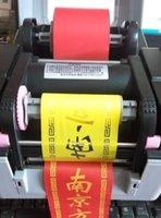 china hot digital großhandel-Auto Digital Ribbon Printing Machine China 2016 heißer Verkauf digitale Heißfolienband Druckmaschine