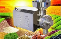 Wholesale processing machinery - Food Processing Machinery Multi Function Grain Grind Mill 2.2KW