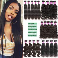 Wholesale mix deals - Brazilian Virgin Human Hair Bundles Body Wave Deep Wave Kinky Curly Cheap Remy Human Hair Extensions Unprocessed Virgin Hair Bundle Deals