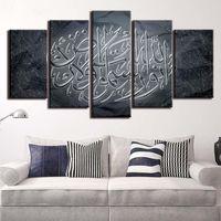 Moderne Graue Wandfarbe Großhandel 5 Panel Grau Islamischen Arabischen  Letzten Moderne HD Rahmen Gedruckt Bilder