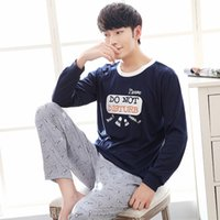 Wholesale Green Printing Services - 2018 Spring and Autumn new long-sleeved knitted cotton crew neck suit men's wear pajamas wear at night home service
