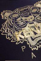 suéter de algodón negro al por mayor-Envío gratis Hombres Mujeres Embroidere tigre logo suéter chándal jumper chaqueta de las mujeres Sudaderas con capucha algodón chaqueta Negro / oro colores