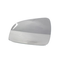 blind side auto mirror UK - White Car Side Rear View Mirror Convex Glass for OPel Astra H 2010 Auto Blind Side Heated Wing Mirror Glass 70111006 70111000