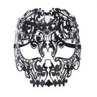 sexy vollgesichtige masken groihandel-1 Stücke NEUE Mode High Grade Metall Maske Full Face Party Prom Augenmaske Sexy Hohle Muster Weiß Schwarz 30 cm * 45 cm