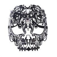 ingrosso maschere piene di fronte sexy-1Pcs NUOVA maschera di metallo di alta qualità di modo pieno facciale maschera di promenade di promenade sexy modello vuoto WhiteBlack 30cm * 45cm