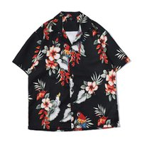 короткие кимоно оптовых-С коротким рукавом рубашки мужчины 3D цветы печатных хип-хоп свободные рубашки мужчины кимоно Гавайский японский уличная повседневная Марка рубашки