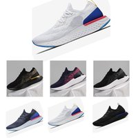 Wholesale knitting halloween - 2018 New Boost Epic React Knitting Casual Running Shoes High Elastic Boost Men and Women Sports Trainer Sneakers