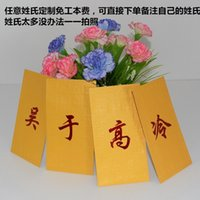 chinese red envelope wholesale 2018 - 20piece 1lot Hongkong Surnames Hongbao Red Packets Envelopes Customized Last Name Family Chinese New Year Wedding Gift