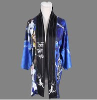 schwarzer cosplay kimono groihandel-Kuroshitsuji Black Butler Ciel japanische Kimono traditionelle Yukata Cardigan Haori Liebe Coat Coat Schal Bademäntel 2