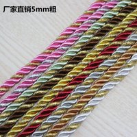 ingrosso tubi di treccia-5 metri Colorful Twisted Decorative Rope twisted Soutache Braid Cord Braided Cording Piping Cusion Edging
