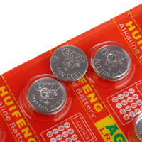 Wholesale watch wholesalers china - China coin Suppliers 10pcs lot AG10 LR1130 389 LR54 SR54 SR1130W 189 L1130 button Cell Coin for watch,10pcs AG10 XINLU battery