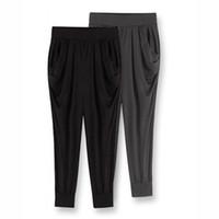 büyük kadın harem pantolon toptan satış-Büyük Boy M-6XL Lady Gevşek Harem Pantolon 2016 Buzağı Uzunlukta Elastik Bel Süt Ipek Kadın Rahat Pantolon Yaz siyah Kapriler