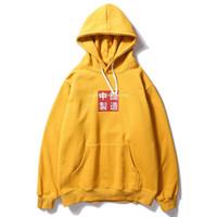 çin sweatshirtleri toptan satış-Hoodies Erkekler ÇIN YAPıLAN Hood Yüksek Sokak Kazak Kazak Erkekler Moda Hip Hop Streetwear Hoodie 2018 Sonbahar Kış
