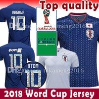 Wholesale honda jerseys - Japan Soccer Jersey 2018 world cup 4 HONDA 5 NAGATOMO 9 OKAZAKI 10 KAGAWA Football Shirts 17 HASEBE ATOM TSUBASA Home Uniform Blue