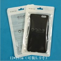 Wholesale zipper case for mobile phone - 12X21cm Plastic zipper Bag Cell Phone Accessories Mobile Phone Case Cover Packaging Package Bag for iPhone 7 6S 6 Plus