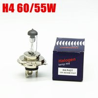 Wholesale h3 halogen - good quality car halogen light 12v 55w 4300k H1 H3 H7 H11 H4 9005 9006 fog lamp