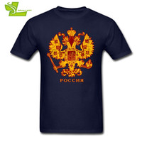 Wholesale cheap white tee shirts - Russian Crest T Shirt Men's Summer Round Neck Cheap Tee Male Latest Oversize Tshirts Home Wear Exercise Loose Teenage Tee Shirts