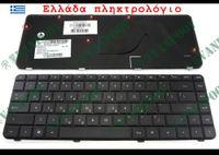teclado de notebook para hp al por mayor-Nuevo teclado original para laptop para HP Compaq Presario CQ42 G42 negro griego GK GR versión - V112246AS1 GK, SPS: 600175-DJ1, 602035-DJ1
