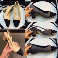 ingrosso scarpe da vestito slingbacks-Donne classiche Beige Pompe grigie Slingbacks in pelle Sandali / Scarpe basse Famoso C Brand Cap Toe Dress Scarpe da sposa