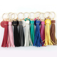Wholesale Personalized Gold Leather Tassel Keychain Women Bag Charm Blank Key Ring Valentines Day Gift Enamel Jewelry