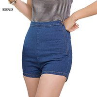 Wholesale Tight Sexy Jeans Woman - Wholesale- HIRIGIN 2017 New Sexy Women Slim High Waist Jeans Denim Tap Short Hot Shorts Tight A Side Button