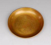 pluma de oro de china al por mayor-Suministros de caligrafía Wenfang Sibao Pen Wash Pen Holder Plato sostiene tinta y tinta Zodiac Pen Wash