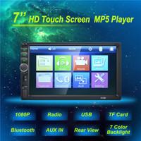 cámara lcd tv al por mayor-7 '' Autoradio 2 Din de alta calidad Modelos generales de automóvil Pantalla táctil LCD Reproductor de radio para automóvil Bluetooth DVR para automóvil Soporte de audio Cámara de visión trasera