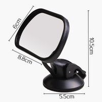 Wholesale rear view mirror baby car seats resale online - Car Kit Auxiliary Rear View Convex Mirror Baby Safety Care Mirror Rotating Large Clear View Back Seat Care Monitoring Mirror