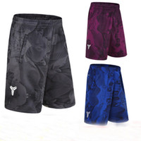 Wholesale camp pants online - Basketball shorts Basketball pants Black Mamba basketball fitness running shorts summer thin loose five points pants ball suit