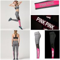 Wholesale sexy pink yoga pants for sale - Pink Leggings Grey Long Pants Pink Letter Print Side Trouser Patchwork Sexy Casual High Waist Yoga Pink Pants