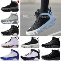 2b4e3feb98e1 2018 mens basketball shoes 9 9s OG space Jam Tour blue PE Anthracite The  Spirit Johnny Kilroy doernbecher 2010 release men sports Sneaker