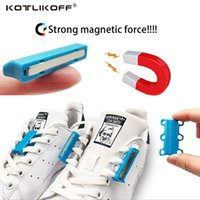 kunststoffschnürung großhandel-2 Paar Schuhdekorationen Magnetische Schuhschnallen Lässige Sneaker Schnürsenkel aus Kunststoff Keine Schnalle zu binden