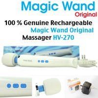 Wholesale waterproof magic wand resale online - Waterproof Magic Wand Massager HV270 AV Powerful Vibrators Rechargeable Personal Full Body Massager HV V US EU AU UK Plug