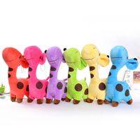 brinquedos de pelúcia de cervo venda por atacado-18 centímetros Giraffe veados brinquedos de pelúcia boneca decoração otário pingente Bichos de pelúcia presentes brinquedo férias janela do carro 5 cores para escolher