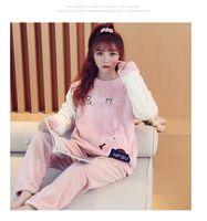 terno animal coreano venda por atacado-Coral pijama de veludo mulheres inverno doce bonito filhote de cachorro flanela de espessura quente versão coreana da primavera e outono serviço de casa terno