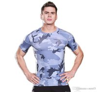 Wholesale Stretch Sport T Shirts - Men's tight-fitting short-sleeved sports fitness running training camouflage uniforms dry stretch compression body sculpting T-shirt cl
