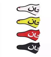 mascarillas para esquiar al por mayor-17FW Arabic Logo Neopreme Facemask mask Mascarilla esquí rojo negro blanco paseo exterior máscaras faciales nuevo diseño 2018