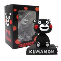 ingrosso salvadanaio nero-modello giocattolo Kumamon Black Bear Bobble Head Doll Piggy Bank Figura in PVC Modello da collezione Toy 10cm Telefono più vecchio