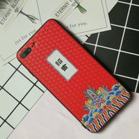 Wholesale Red Rose Palace - Fashion Personality Creative Ancient Chinese palace Phone Case Retro Style cell phone cases for iPhone X 6 7 8 Plus