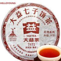 Wholesale G Foods - C-PE019 China Green Food 100% authentic TEA 2010 Nian 7572 ripe Puerh tea Menghai Dayi 357 g Puer cha cake Pu er tea