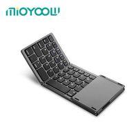 Wholesale ipad keypads - Twice Folding Portable Bluetooth Keyboard BT Wireless Foldable Touchpad Keypad for IOS Android Windows ipad Tablet