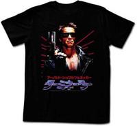 ingrosso film giapponese per adulti-The Terminator 80's Movie Japanese Lettering Maglietta per adulti Maglietta comoda Maglietta casual Stampa 100% cotone