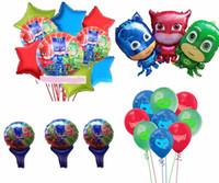 mini ballons en feuille achat en gros de-24pcs / lot masques pj Foil ballons ballons à l'hélium Baby Shower fête d'anniversaire Masques gonflable décor fournitures enfants jouet