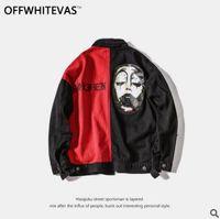 Wholesale clown jacket - New men women's coat baseball clothing Spring autumn printing grimace clown tide brand jacket couple models coat