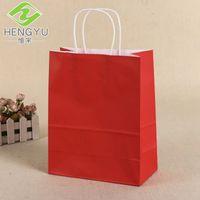 Wholesale Kraft Paper Zipper Bags - Wholesale. Bake kraft paper bag, gift bag, cosmetic bag.