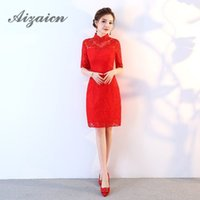2281da12e Vestido de novia de encaje rojo Qipao Sexy Mini Cheongsam vestido de mangas  cortas de manga corta chino tradicional de las mujeres 2018 cheongsam