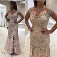 Wholesale short prom dress patterns sleeves resale online - 2020 Luxury Bling Champagne Prom Dresses Beading Crystal Illusion Cap Sleeves Side Split Mermaid Ruffles Chiffon Arabic Party Evening Gowns