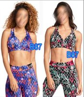 Wholesale dance wear tops - S M L woman Bra Dance vest top Diamond Diva Bra racerback sports wear green purple