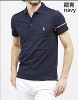 Wholesale quick hose online - Luxury Italian T shirt designer polo shirt high street embroidered hose with snake and bee print dress polo shirt for me