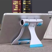 Wholesale purple tablet pc for sale - Fashion Phone Mount Universal Foldable Anti Slip Desktop Stand Mount Holder for iPhone for Cell Phone Tablet PC